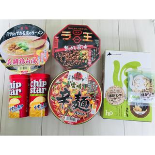 ニッシンショクヒン(日清食品)のカップ麺 お菓子 詰め合わせ ほがじゃ(インスタント食品)