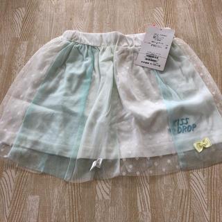26ff7be945efa ベベ(BeBe)の新品♡ キスドロップ チュールスカート (スカート)