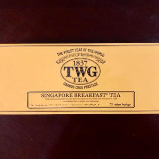【新品未開封】TWG 紅茶 Singapore breakfast tea