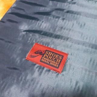 リーガル(REGAL)のリーガル シューズポーチ シューズ袋 ノベリティ(ドレス/ビジネス)