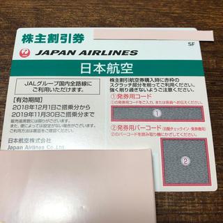 ジャル(ニホンコウクウ)(JAL(日本航空))のJAL 株主優待券⑤ リーボック様分(航空券)