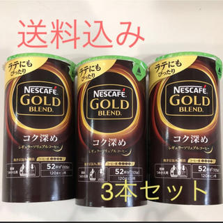 Nestle - ネスカフェ バリスタ コク深め 詰め替え
