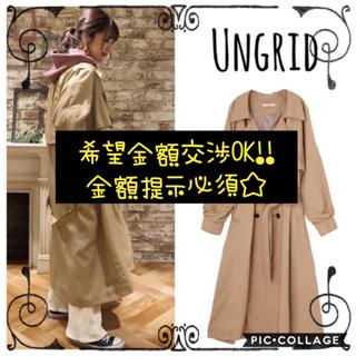 アングリッド(Ungrid)のUngrid☆ルーズボリュームスリーブトレンチコート(トレンチコート)