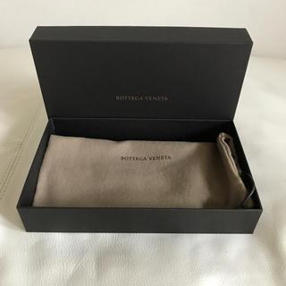 ボッテガヴェネタ(Bottega Veneta)のBOTTEGA VENETA  空箱袋付き(ショップ袋)