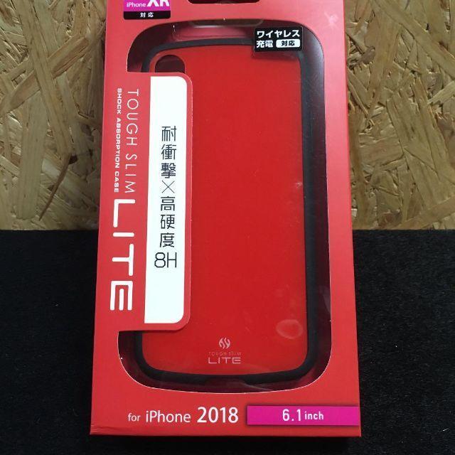 ナイキ iphone7plus ケース ランキング | iPhone XR 耐衝撃・高硬度8H・TOUGH SLIM・LITE レッドの通販 by onemc's shop|ラクマ