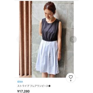 8da67ddeb7e85 イエナ オフィスカジュアル ひざ丈ワンピース(レディース)の通販 14点 ...