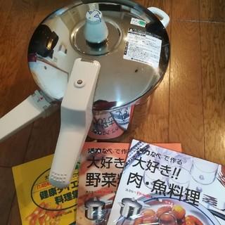 アサヒ軽金属 - 活力鍋