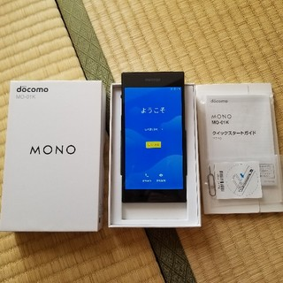 NTTdocomo - mono mo-01k ドコモ