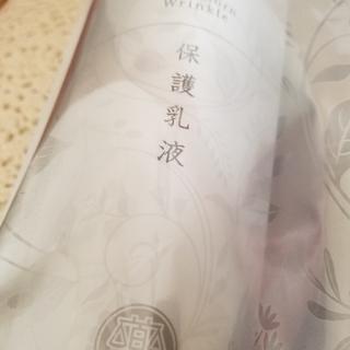 サイシュンカンセイヤクショ(再春館製薬所)の保護乳液(乳液/ミルク)