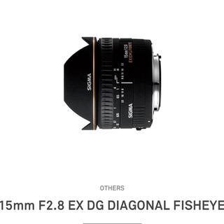 SIGMA - SIGMA fisheye