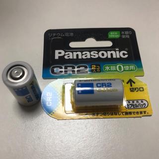 Panasonic - カメラ用電池 CR2