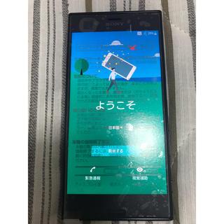 SONY - Xperia XZ SIMフリー 未使用品