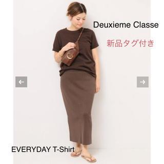 DEUXIEME CLASSE - 新品タグ付き☆Deuxieme Classe EVERYDAY T-Shirt
