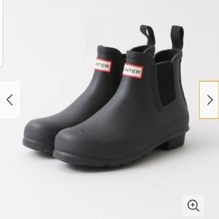 ハンター(HUNTER)のORIGINAL CHELSEA  (レインブーツ/長靴)