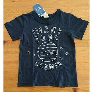 ブリーズ(BREEZE)の【新品】ネイビーTシャツ(Tシャツ/カットソー)