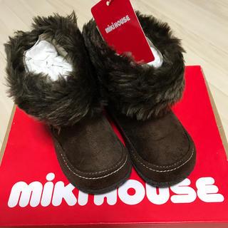 ミキハウス(mikihouse)の新品 ミキハウス ブーツ(ブーツ)