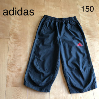 アディダス(adidas)の★ adidas アディダス ウィンドブレーカー ハーフパンツ 150 ジャージ(パンツ/スパッツ)