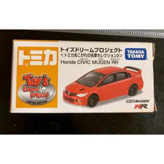 Takara Tomy - トミカトイズドリームプロジェクトHONDAシビックMUGENRR