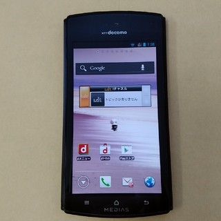 エヌイーシー(NEC)のMEDIAS ES N-05D Black 本体のみ 3Gスマホ(スマートフォン本体)