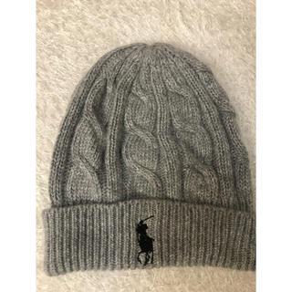 ポロラルフローレン(POLO RALPH LAUREN)のニット帽(ニット帽/ビーニー)
