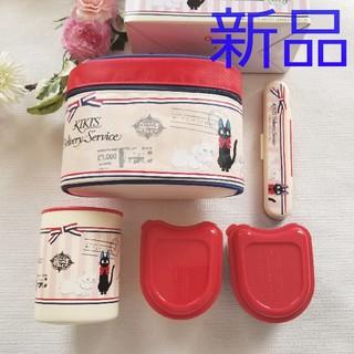 ジブリ(ジブリ)の新品♥️保冷ジャー付き魔女の宅急便ランチボックス フォーク付き KIKI(弁当用品)