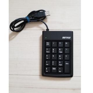 BUFFALO テンキー USBスタンダードテンキーボード