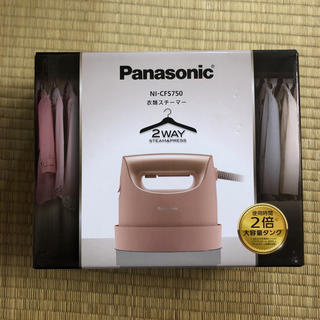 パナソニック(Panasonic)のパナソニック 衣類スチーマー NI-CFS750 (アイロン)