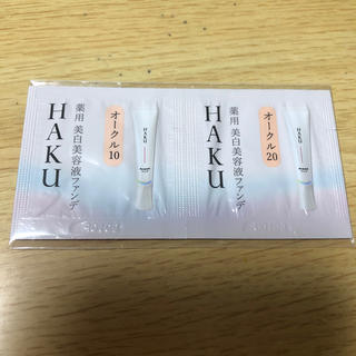 ハク(H.A.K)のHAKU♡美白美容液ファンデーション(ファンデーション)