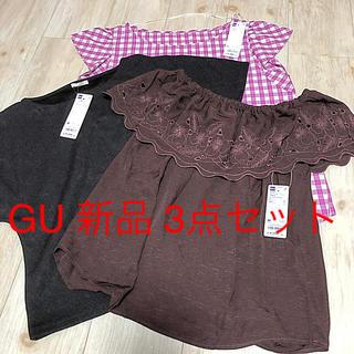 ジーユー(GU)のGU 半袖シャツ(新品 3点セット)(Tシャツ(半袖/袖なし))