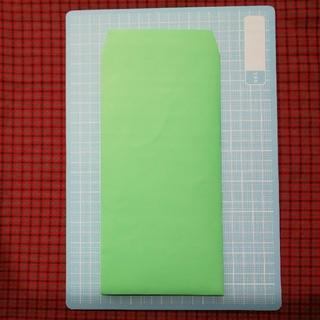 封筒 長形3号 定形最大サイズ(カード/レター/ラッピング)