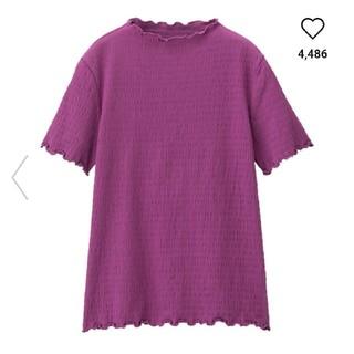 ジーユー(GU)のジャガードフリルネックT(Tシャツ(半袖/袖なし))