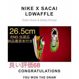 ナイキ(NIKE)のNIKE LD WAFFLE SACAI ワッフル サカイ 26.5cm(スニーカー)