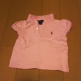 ラルフローレン(Ralph Lauren)のラルフローレンポロシャツ80cm(シャツ/カットソー)