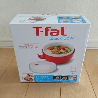 T-fal - 【T-fal】クイックボウル 赤