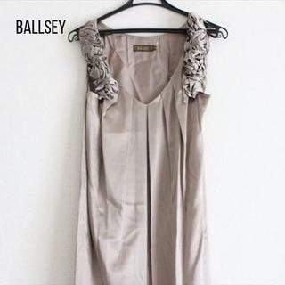 Ballsey - ボールジー ワンピース サイズ36 S レディース美品 ベージュ×黒