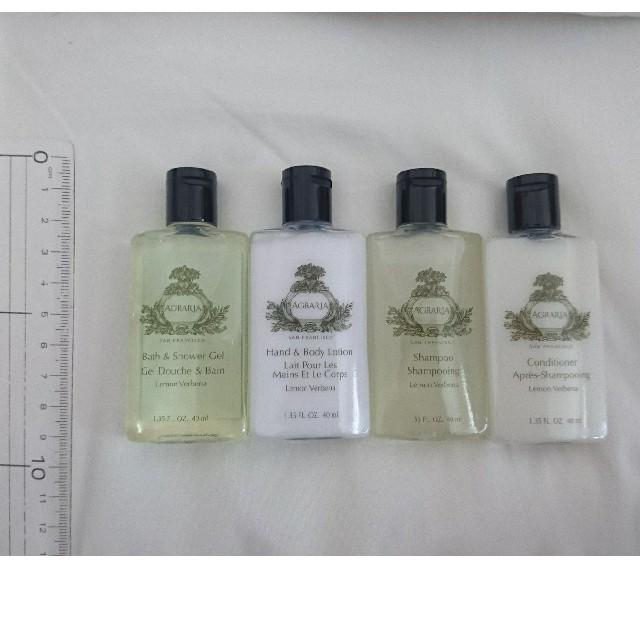 L'OCCITANE(ロクシタン)のアグラリア トラベルアメニティセット コスメ/美容のボディケア(バスグッズ)の商品写真