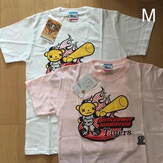 ハンシンタイガース(阪神タイガース)のTシャツ Mサイズ(2枚セット)(Tシャツ(半袖/袖なし))
