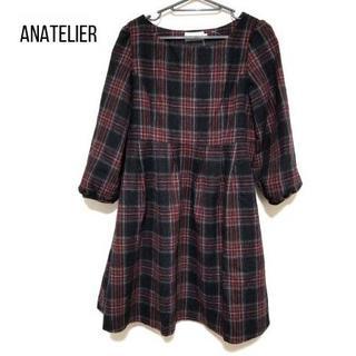 anatelier - アナトリエ ワンピース サイズ36 S レディース美品 チェック柄