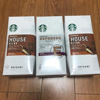 スターバックスコーヒー(Starbucks Coffee)のスターバックスオリガミ ドリップコーヒー(コーヒー)