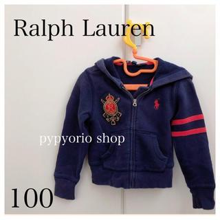 Ralph Lauren - パーカー gap H&M ジャンクストア BREEZE ベビードール好きに