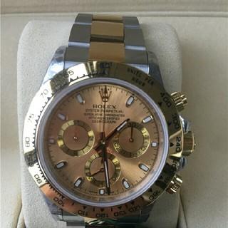 ロレックス(ROLEX)のコスモグラフ デイトナ 116503 自動巻き メンズ SS YG 白 箱付 (腕時計(アナログ))