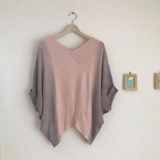 スタイルナンダ(STYLENANDA)の美品! 韓国ブランド  半袖  変形ニット プルオーバー(ニット/セーター)