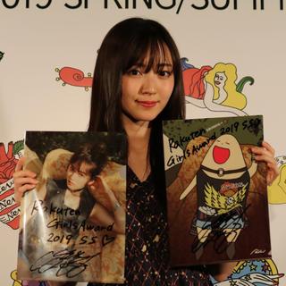 GirlsAward 鈴木愛理さん サイン入りライブグッズ(2枚1組)
