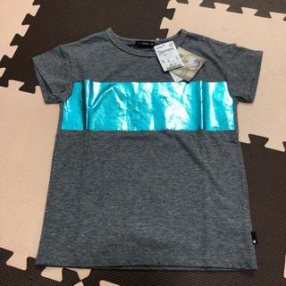 CALDia - 新品 カルディア キッズTシャツ 120
