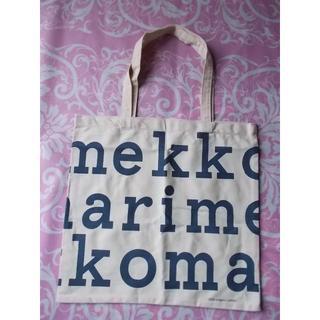 マリメッコ(marimekko)の【さやか即購入OK様専用】marimekko帆布スクエアエコバッグ青字(エコバッグ)
