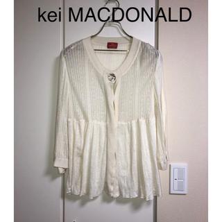 アッシュペーフランス(H.P.FRANCE)のusagi pour toi購入kei MACDONALDカーディガン(カーディガン)