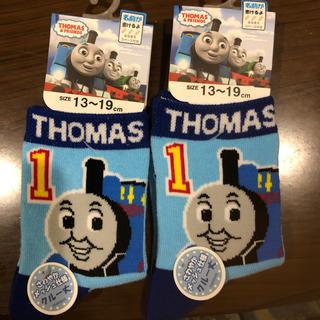 トーマス靴下13〜19センチ2足