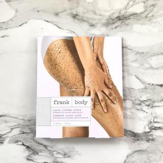 セフォラ(Sephora)のFrank Body フランクボディ コーヒー ボディスクラブ(ボディスクラブ)