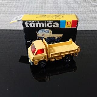 トミカ 黒箱 三菱キャンターダンプトラック