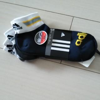 アディダス(adidas)の新品未使用 23Cm〜25Cm アディダス(靴下/タイツ)